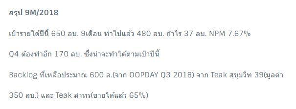 BSM-Forecast 1