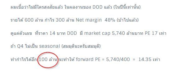DOD-Forecast 1