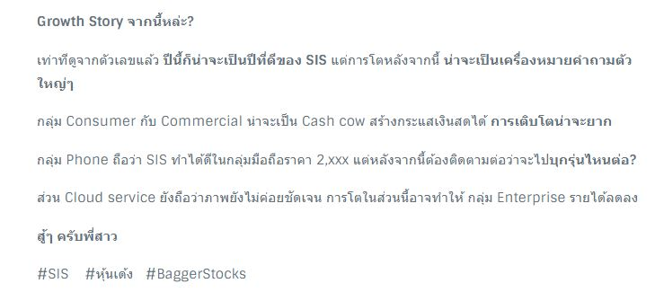 SIS-Forecast 1